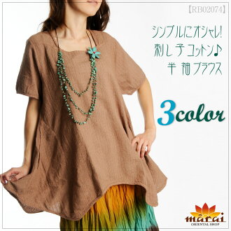 Rakuten Japan sale ★ simply stylish! Quilting cotton ♪ @B0303
