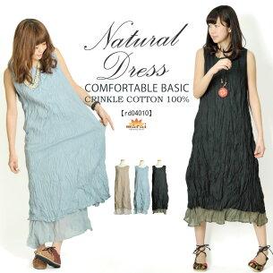 マキシワンピ コットン シンプル ワンピース アジアン ファッション エスニック ファッシ