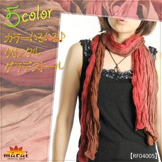 Various color ♪ @D0600