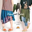お気に入りを見つける。アレンジレイヤード変形スカート アジアン ファッション 雑貨 エスニック ボヘミアン タイダイ 染 ミニスカート..