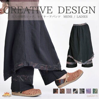 ブラックタイダイ ★ layered cotton pants M @A0201