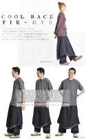 大人の個性シック。レイヤードパンツ|アジアンファッション|エスニックファッション|サルエルパンツ|アジアン雑貨|レディース|メンズ|大きいサイズ|バレンタイン|5,400円以上送料無料|パーカー|ワンピース|マーライ|