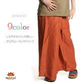 定番人気商品☆しなやかなラインが美しい♪さらさらレーヨンタイパンツ[アジアン ファッション アジアン雑貨 エスニック ファッション ボヘミアン オリエンタル アジアンテイスト メンズ レディース 着こなし 七分丈] 532P16Jul16