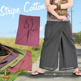 Ty Ty pants men's women's Asian and ethnic fashion staple pants! Is Ty stripe woven cotton unisex pants depends on silhouette beautiful newbie's in the same fabric as our popular women's harem pants! @T0505