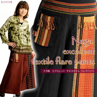 @B0203 [Asian fashion Asian sundry ethnic fashion Oriental Asian textiles Naga ethnic wide pants women's harem pants Samuel pants salad Samuel embroidery]