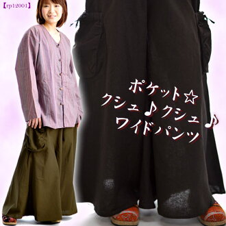 Pocket ☆ Kush ♪ Kush ♪ well with wide pants ☆ poncho is lovely! @D0507 [Black wide pants rumpled basic Butterfly]