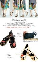 足元華やぐ。カシミール刺繍のレースアップサンダル|アジアンファッション|エスニックファッション|サルエルパンツ|アジアン雑貨|レディース|メンズ|ユニセックス|大きいサイズ|クリスマス|アウター|パーカー|ワンピース|マーライ|