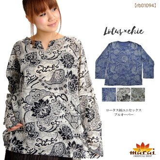 It is Lotus Development Corporation pattern unisex pullover M@F0607 fs3gm for bright Schick