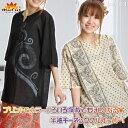 プリント いろいろ キーネックプルオーバー ユニセックスサイズ アジアン ファッション Tシャツ