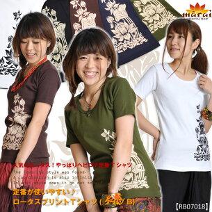 ロータスプリント Tシャツ アジアン ファッション エスニック ボヘミアン オリエンタル アジアンテイス