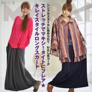 スカート ストレッチ スタイル アジアン エスニック ファッション