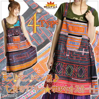: Mont ♪ Mont ♪ Hmong ♪ maid lovely ★ salopette skirt! @B0204 fs3gm
