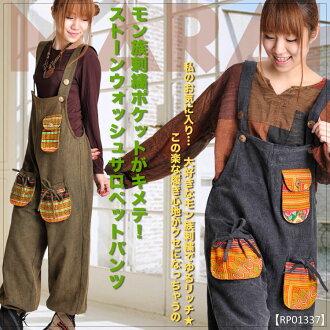 Womens overalls Hmong embroidery Pocket kimete! Stonewash salopette M @B0105 fs3gm