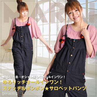 ★ 20% ★ Womens overalls so-called rich all-in-one! @T0408