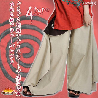 Swirling embroidery RARA skirt with distinctive hem flower pants ★ bouncy! M @F0603 Asian fashion Asian sundry ethnic fashion Oriental Asian taste around it swirls Uzumaki round embroidered deformation wide pants フレアパンツ mens unisex]