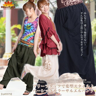 It is deformity-style ♪ basic color sarouel pants M@T0104 fs3gm in lady's underwear pleats tuck