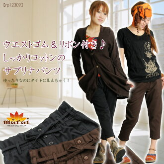 ★ do with stock disposal ★ dates & Ribbon with ♪ solid cotton Sabrina pants [Asian fashion Asian ethnic], [tight pants pants pants dates black black solid color Pocket with Brown tea Capri pants]