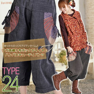 Pants Naga woven fabric pockets are iinet ♪ MoFo-Cutie pants! @H0105