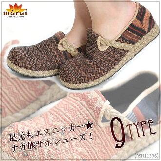 Her foot is エスニッカー ★ Naga サボシューズ! @N0300