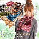 エスニック ファッション アジアン ファッション ナチュラル