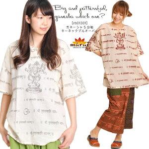 ガネーシャ キーネックプルオーバー アジアン ファッション エスニック ボヘミアン