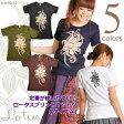 定番が使いやすい♪ ロータスプリントTシャツ(タイプA)[アジアンファッション エスニックファッション アジアンテイスト 蓮モチーフ 半そで 半袖Tシャツ Lotus] 02P03Dec16