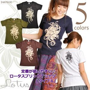 ロータスプリント Tシャツ アジアン ファッション エスニック アジアンテイスト モチーフ