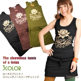 Lotus print ♪ @T0305 | one piece sleeveless tight dress medium |