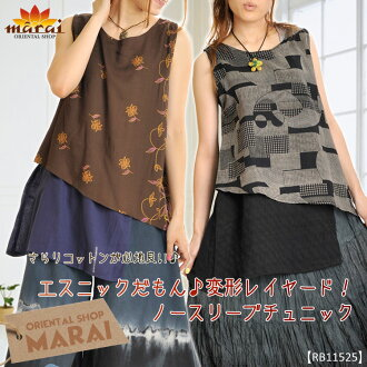 Tunic blouse ethnic Mon ♪ deformation layered! @E0205 | tunic other | blouse patterned sleeveless | fs3gm