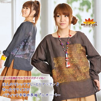 Pullover long sleeve blouse slightly moist in the chic Asian ♪ relaxing MxE0507 batik hand-dyed long sleeve pullover size [Asian fashion fashion Asian goods Asian clothing] | tops blouse |