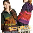 It is love Lee tie-dyeing parka Lady's neatly to and fro! Comfort easily! ZIP parka M@T0406[ horse mackerel Ann fashion ethnic fashion Boys zip parka cotton spring new work]
