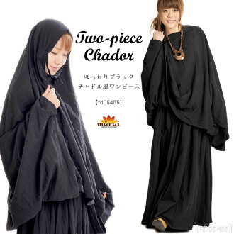 Dress black two-piece style & circle wind! Loose @F0105 | one piece long flare | one piece long sleeve | fs3gm