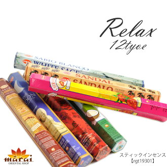 Be healed in a fragrant incense HEM relaxed time! Sticking-in sense MT @A0004 | incense incense (stick type) or beat HEM Sandals red rose Strawberry coconut vanilla rain forest Moon white musk white Sage |