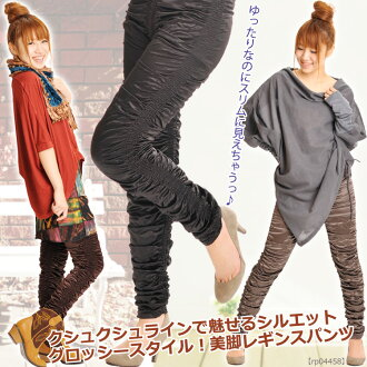 Silhouette ♪ glossy style charming you in スパッツレギンスクシュクシュライン! Beautiful leg leggings underwear M@H0102| Spats leggings ten minutes length - plain fabric | fs3gm