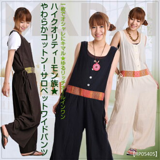 ★ 20% ★ Womens overalls pants high-quality H'mong ★ and straw or cotton's all-in-one! Salopette wide pants T @E0906 fs3gm