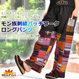 @B0108 [Asian fashion Asian ethnic West them pants long pants Hmong embroidery patch new] | long pants cotton (cotton) |