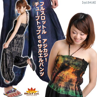 ★ 20% ★ overalls Womens フルスロットルアジカジ! Tube top de sarrouel pants! T @A0100 [ethnic fashion Asian fashion Asian ethnic Oriental]   long pants cotton (cotton)  