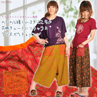 : ★ 20% ★ pants Womens relaxed happy an uncomfortable ♪ cute floral relaxed 7 min @B0102 [Asian fashion Asian ethnic pants 5 minutes length length half-pants new] fs3gm