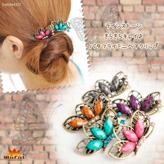 Ladies ' hairpin hair accessories rhinestone glitter pretty ♪ バタフライミニヘア clip M @C3A05 | hairclip hair accessories hairpin |