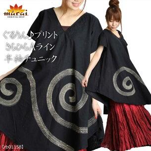 プリント チュニック アジアン ファッション エスニック ブラック コットン シンプル