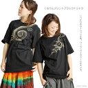 レディース Tシャツ プリント ブラック アジアン ファッション エスニック オリエンタル アジアンテイスト