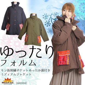 其餘部分與夾克外套苗族繡口袋或背 [亞洲時尚族群時裝棉 Stonewashed 秋冬] 中長夾克 | 外套夾克、 開拓者和其他 |