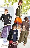 キュート&クール☆バックプリントロータスジャージ(タイプB)|アジアンファッション|エスニックファッション|サルエルパンツ|アジアン雑貨|レディース|メンズ|ユニセックス|大きいサイズ|クリスマス|アウター|パーカー|ワンピース|マーライ|
