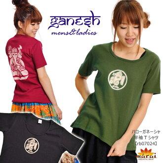 Rakuten Japan sale ★ Ganesha print ☆ Hello! @C0101