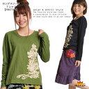 人気のロータスプリント!ロングスリーブTシャツ[アジアン ファッション エスニック ファッション ボヘミアン 蓮柄 はす ハス Lotus 長そで 長袖Tシャツ 長袖プルオーバー]|Tシャツ 長袖 その他|