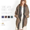 いつものおしゃれがガラリと変わる。ストーンウォッシュフリンジジャケットコート [ コーディガン コート ジャケット メンズ レディース 大きいサイズ 冬 薄手 ...