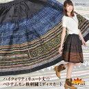 ハイクォリティキュート丈☆ベトナムモン族刺繍ミディスカート