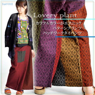 Ladies Ty pants colorful color @D0606 [Kazi new so-called Asian fashion Asian ethnic cord waist pants] | pants Capri pants cotton (cotton) | pants long pants cotton (cotton) | fs3gm