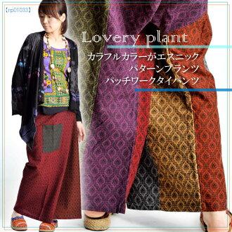 Ladies Ty pants colorful color @D0606 [Kazi new so-called Asian fashion Asian ethnic cord waist pants]   pants Capri pants cotton (cotton)   pants long pants cotton (cotton)   fs3gm