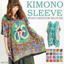 キモノポンチョブラウス チュニック ブラウス ポンチョ トップス アジアン ファッション エスニック